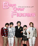 boys-over-flowers-hp