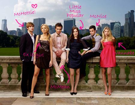 gossip-girl-cast