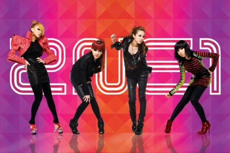 Clap Your Hands Lyrics 2ne1 As If I Care About Your Opinion Sam hollander has made your hands clap. as if i care about your opinion wordpress com